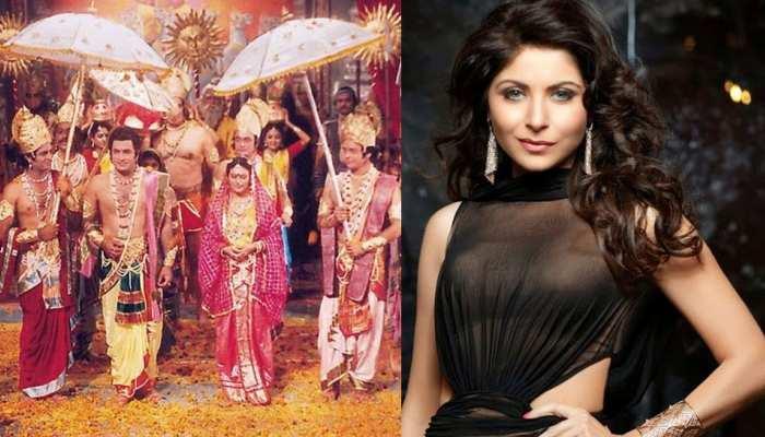 COVID- 19: 'रामायण' बना फेवरेट टीवी शो, Kanika Kapoor को किया गया सबसे ज्यादा सर्च
