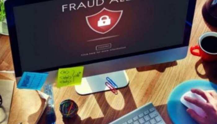 फेसबुक पर फेक अकाउंट बना कर धोखाधड़ी, पहले फ्रेंड रिक्वेस्ट भेजी, फिर डोनेशन के नाम पर ऐंठे पैसे