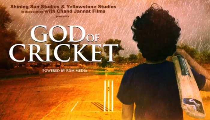 रिलीज हुआ God Of Cricket का दिलचस्प मोशन पोस्टर, महेश भट्ट ने दी है आवाज