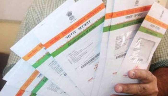 नये कानून से बदला नियम, अब बार-बार नहीं लगानी होगी आधार कार्ड की कॉपी
