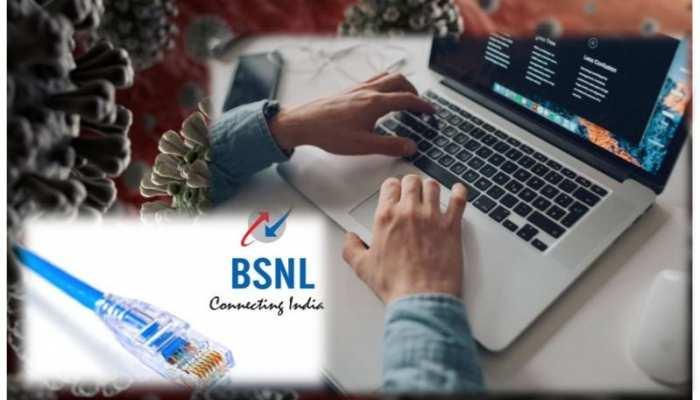 BSNL का तोहफा, बढ़ाई Work From Home फ्री बॉडबैंड प्लान की वैलिडिटी