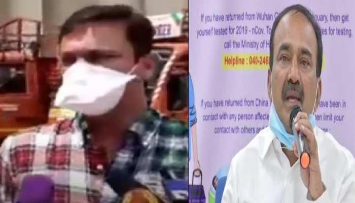 ओवैसी ने जेल को गांधी हॉस्पिटल से क्यों बताया बेहतर, बयान के बाद भड़के तेलंगाना के वज़ीर सेहत