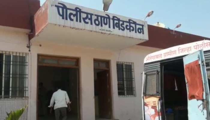 महाराष्ट्र: Lockdown का उल्लंघन कर नमाज के लिए जमा हुए, फिर रोकने पहुंची पुलिस पर किया पथराव