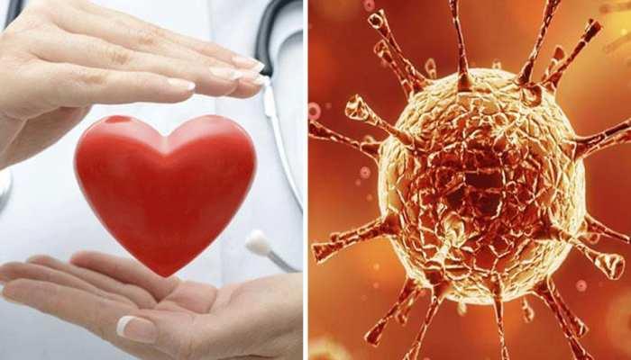 अच्छी खबर: कोरोना के चलते दुनिया भर में Heart Attack के मामलों में आई खासी कमी