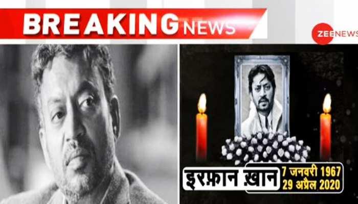 Irrfan Khan ने मुंबई के हॉस्पिटल में तोड़ा दम, पूरे फिल्म जगत में छाई शोक की लहर