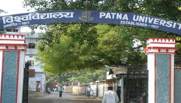 बिहार: कोटा छात्रों की वापसी को लेकर PU में हंगामा, छात्रसंघ अध्यक्ष समेत 4 गिरफ्तार