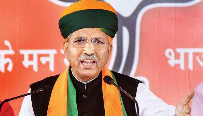 अर्जुन मेघवाल ने गहलोत सरकार पर किया तीखा हमला, कहा- 'काम में नहीं पारदर्शिता'