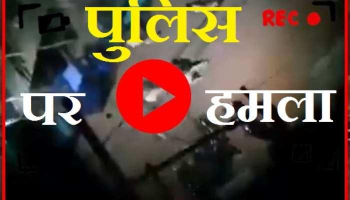 पंचमहल गोधरा में जाहिलों की करतूत: रात के अंधेरे में पुलिसवालों पर किया हमला