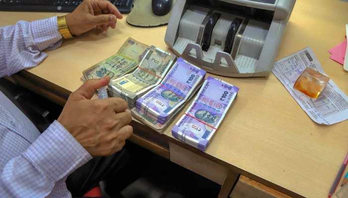 अलर्टः सरकार ने बदला जनधन खाते से पैसा निकालने का नियम, इस वजह से लिया ये कड़ा फैसला