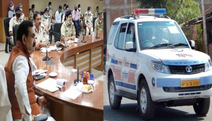 मध्य प्रदेश के गृह मंत्री नरोत्तम मिश्रा बोले- जल्द ही Dial 100 लोगों के घर पहुंच लिखेगी FIR