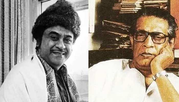 दिग्गज गायक किशोर कुमार ने निर्देशक सत्यजीत रे को लिखा था पत्र, सालों बाद आया सामने