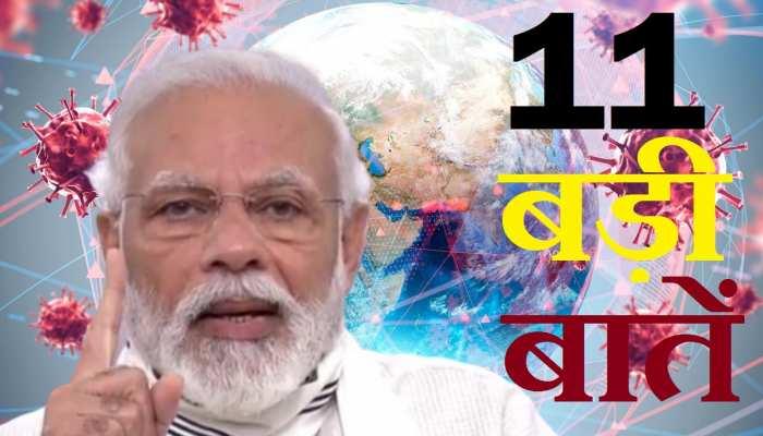 बुद्ध पूर्णिमा पर PM मोदी का 'विश्व को संदेश'! पढ़ें, 11 बड़ी बातें