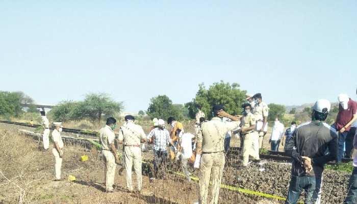 महाराष्ट्र: औरंगाबाद में मालगाड़ी की चपेट में आने से 16 मजदूरों की मौत, एक की हालत गंभीर