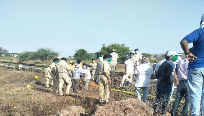 औरंगाबाद रेल हादसे में 16 मज़दूरों की मौत, मरने वालों के परिवार को 5-5 लाख रुपय देगी हुकूमत