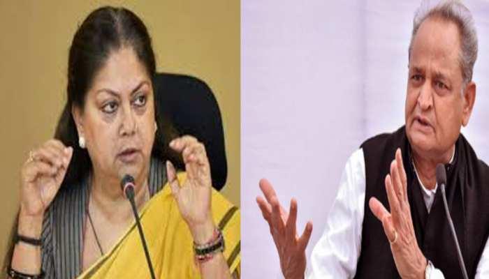 राजस्थान: VC के जरिए गहलोत-राजे का हुआ संवाद, पूर्व CM बोली....