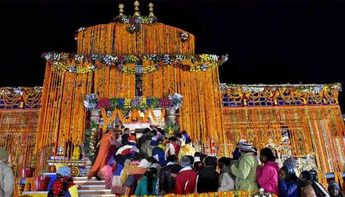 15 मई को खुलेंगे बद्रीनाथ के कपाट, श्रद्धालुओं की एंट्री पर जारी रहेगी रोक