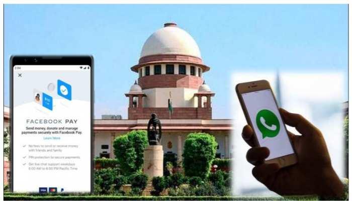 सुप्रीम कोर्ट में बोला व्हाट्सएप, भारत में बिना मंजूरी के आगे नहीं बढ़ेगी पेमेंट सेवा