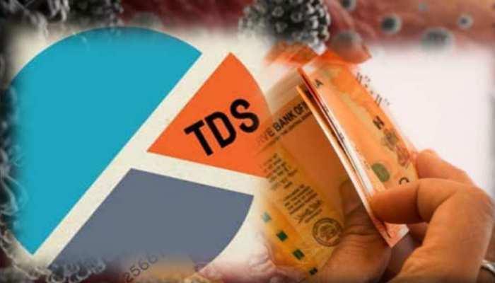TDS,TCS में जो कटौती हुई, इसका फायदा आपको कैसे मिलेगा?