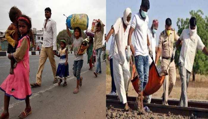 लॉकडाउन: काल के गाल में समा रहे पैदल घर जाने वाले गरीब मजदूर