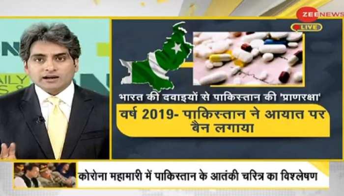 DNA ANALYSIS: भारत की दवाइयों से बचती है पाकिस्तान के लोगों की जान, पढ़ें विश्लेषण