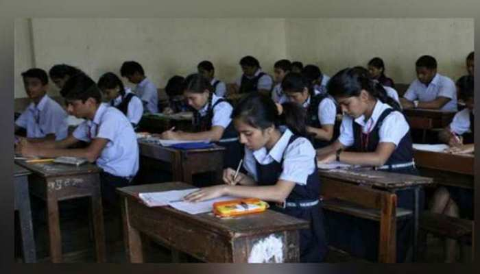 मध्य प्रदेश में 12वीं की बची हुई परीक्षाएं 8 जून से, जानिए 10वीं की परीक्षाओं से जुड़ी डिटेल्स