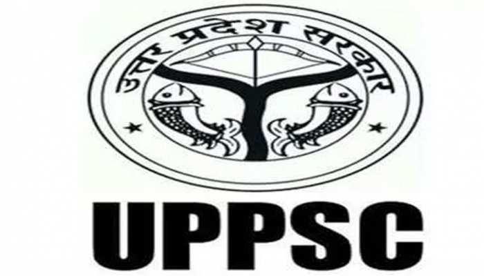 UPPSC पीसीएस एग्जाम के लिए आवेदन की आखिरी तारीख बढ़ी, ऐसे भरें एप्लीकेशन फॉर्म