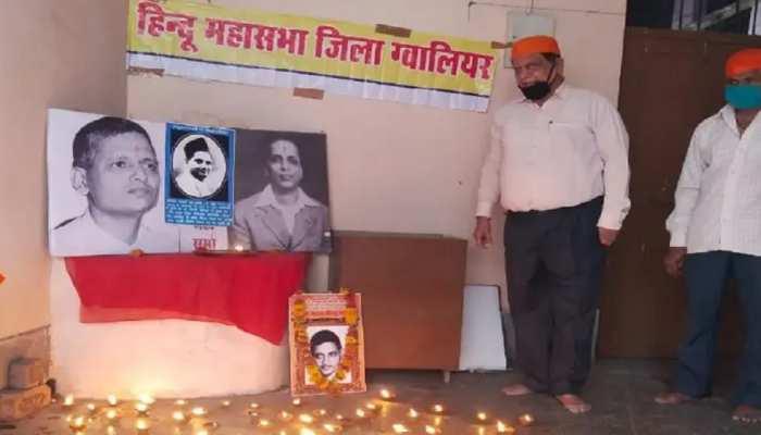 ग्वालियर: हिंदू महासभा ने मनाई नाथूराम गोडसे की जयंती, कांग्रेस ने शिवराज सरकार को घेरा