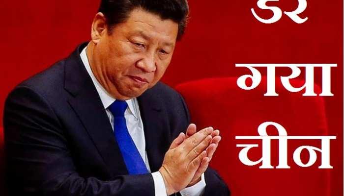 चीन छोड़कर भारत आ रही हैं कंपनियां, बौखला रहा है ड्रैगन