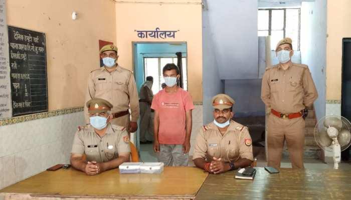 IPS अधिकारी के नाम से फर्जी आईडी बनाकर करता था ठगी, पुलिस ने किया गिरफ्तार