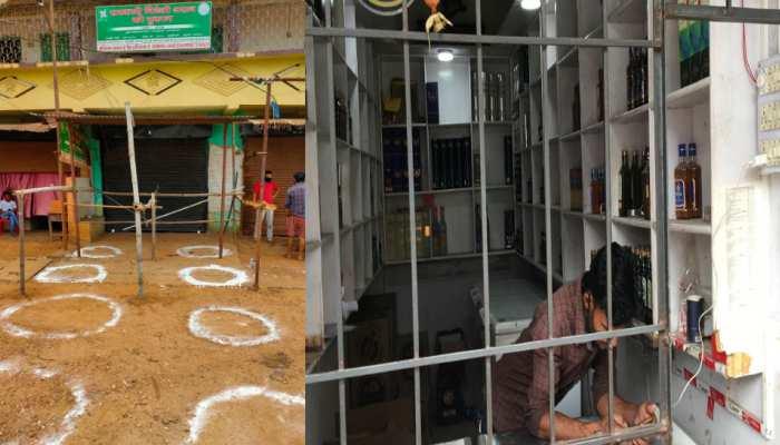 झारखंड: दो महीनों बाद खुली शराब की दुकान लेकिन नहीं पहुंचे ग्राहक, दिखी कम भीड़