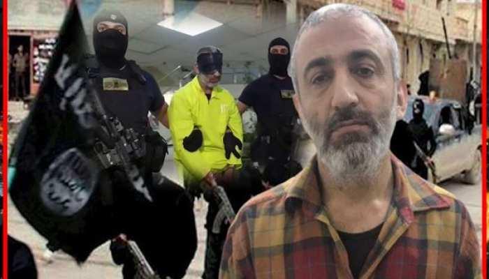 हथकड़ियों में ISIS का नया कमांडर अब्दुलनसर अल-किरदश! पढ़ें, कबूलनामा
