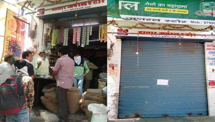 धौलपुर में सरकारी फरमान का बन रहा था 'मजाक', SDM ने 2 दुकानों को किया सीज