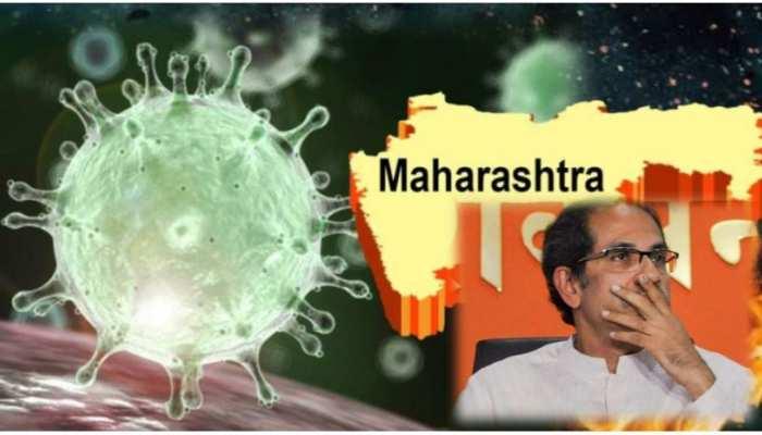 महाराष्ट्र में रिकॉर्ड बना रहा है कोरोना, एक दिन में 2940 नए कोरोना संक्रमित