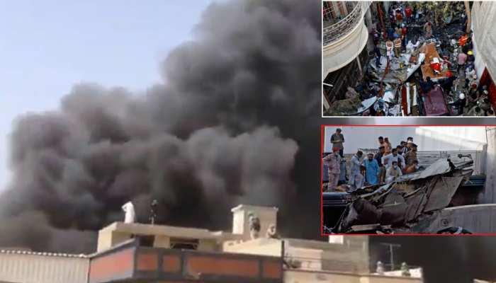 पाकिस्तान में विमान हादसा: कराची के रिहाइशी इलाके में गिरा विमान, अब तक 57 की मौत