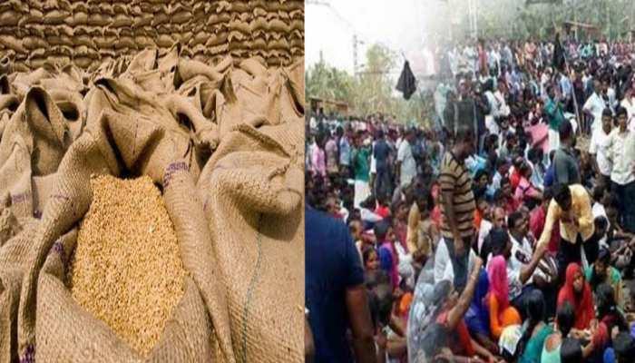 फसल खरीदी के लिए उपार्जन केंद्र आए किसान परेशान, किया चक्का जाम