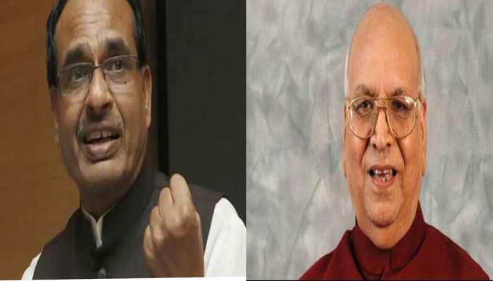 CM शिवराज और गवर्नर लालजी टंडन ने प्रदेशवासियों को दी ईद की बधाई