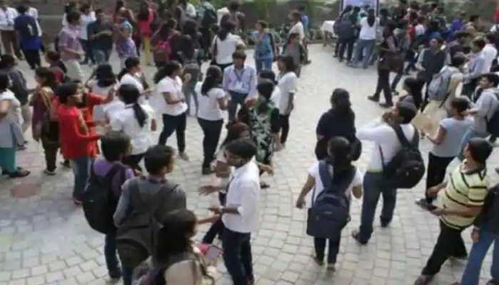 Bihar Board की 10वीं जमात के 15 लाख तलबा के रिज़ल्ट का आज होगा ऐलान