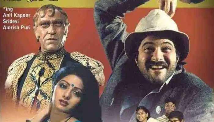 'मिस्टर इंडिया' की रिलीज को हुए 33 साल, इमोशनल हुए  Anil Kapoor