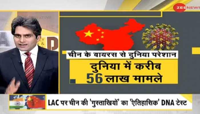 DNA ANALYSIS: भारत की रफ्तार से बौखलाया चीन, लद्दाख में रच रहा साजिश