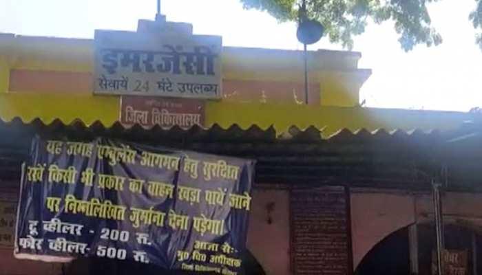 सीतापुर: घर के बाहर सो रहे शख्स पर एसिड फेंक भागे अज्ञात बदमाश, अब पुलिस कर रही तलाश