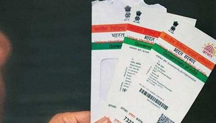 अब पेंशन खाता खुलवाना हुआ और आसान, Aadhaar नंबर जोड़ना चुटकियों का काम