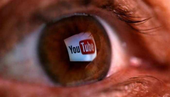 सावधान! चीन की एक नई चाल, अब आपकी Youtube गतिविधियों में कर रहा हस्तक्षेप