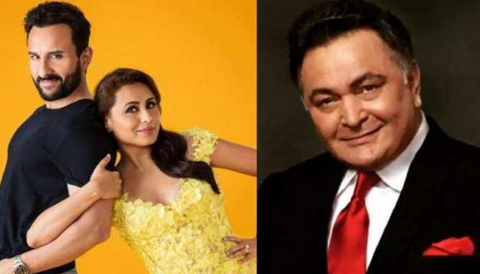 शूटिंग के दौरान  Rishi Kapoor के साथ करती थीं शरारतें, रानी मुखर्जी ने सुनाया किस्सा