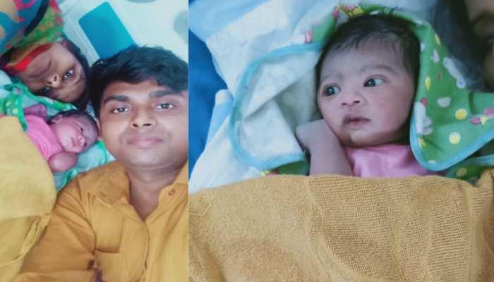 बिहार: श्रमिक एक्सप्रेस में महिला को हुई प्रसव पीड़ा, अस्पताल में दिया बच्ची को जन्म
