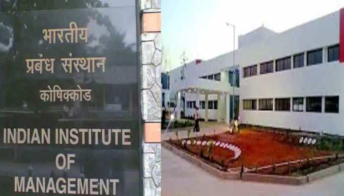 इंदौर के IIM और IIT को लेकर प्रशासन ने की बड़ी तैयारी, एमवाय अस्पताल का भी नाम