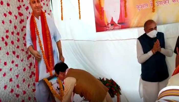 CM शिवराज पहुंचे कटनी, दद्दा जी को श्रद्धांजलि अर्पित कर परिवार को बंधाया ढांढस