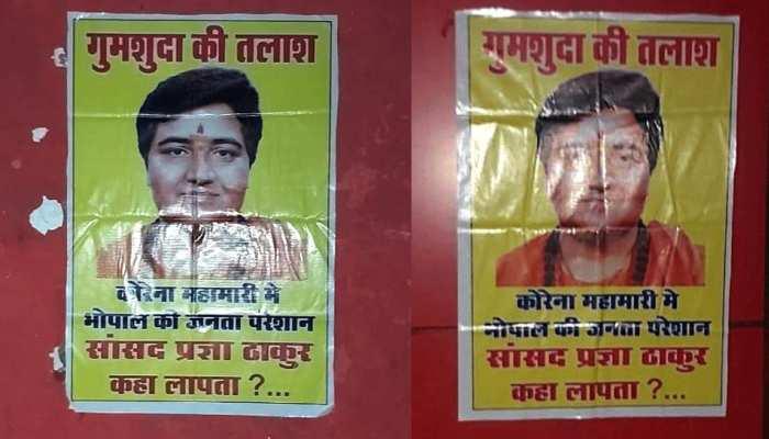 भोपाल: साध्वी प्रज्ञा ठाकुर की गुशुदगी के लगे पोस्टर, BJP ने कांग्रेस पर लगाया इल्ज़ाम