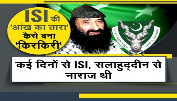 Hizbul Mujahideen chief Syed Salahuddin attacked in Pakistan