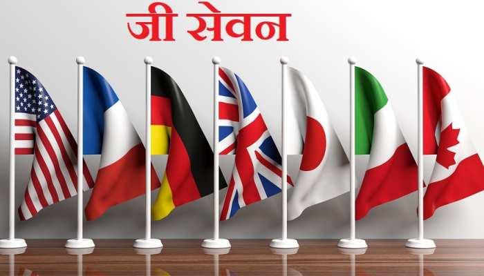 ट्रम्प ने टाली G7 समिट, भारत को देंगे निमंत्रण