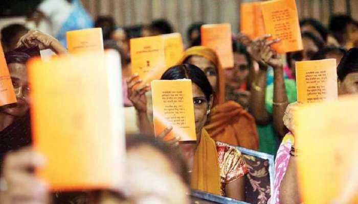 वन नेशन वन कार्डः गरीबों के लिए कल से शुरू होने जा रही है ये व्यवस्था, 67 करोड़ लोगों को होगा फायदा